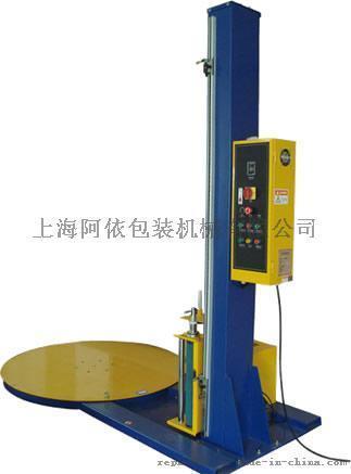 阿依4503自动缠绕膜包装机