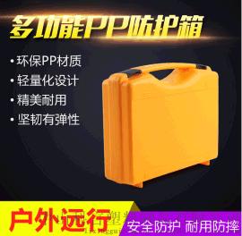 KY003安全防护箱PP塑料盒黑色工具箱手提塑料盒平安彩票pa99.com工具箱包装箱