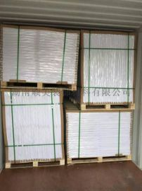 广告白色 10mm 1220*2440 PVC发泡板