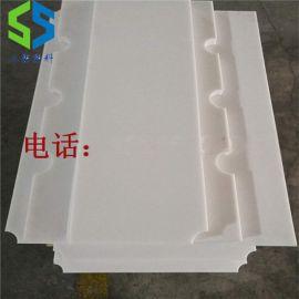 阻燃PE高分子耐磨聚乙烯板 高分子塑料耐磨板