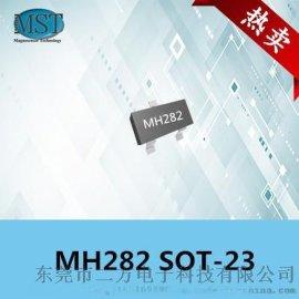 台湾远翔MH282低压微功耗霍尔开关