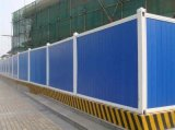 圍擋生產廠家 PVC圍擋   工程圍蔽 圍牆