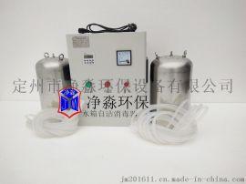 小区供水用水箱自洁消毒器WTS-2A(一控二)臭氧发生器