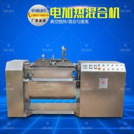 蓝垟200L不锈钢电加热混合机 颗粒粉末搅拌机 食品机器设备