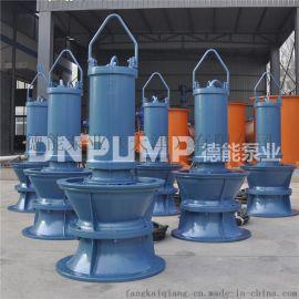 养殖用潜水轴流泵生产厂家