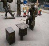 玻璃钢下棋雕塑小品,下象棋人物雕塑