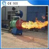 海琦生物质燃烧机 生物质颗粒燃料 生物质熔铝炉厂家