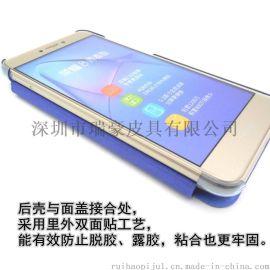 华为P8 Lite皮套 手机保护套 开窗透色手机壳 电压皮套工厂直销
