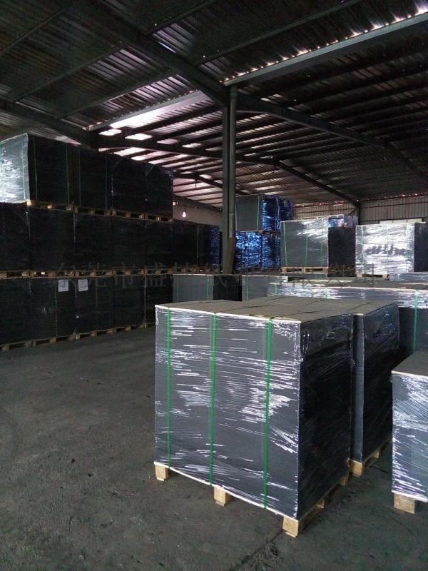 東莞灰板紙優質供貨商,進口雙灰紙板,滿意度100%