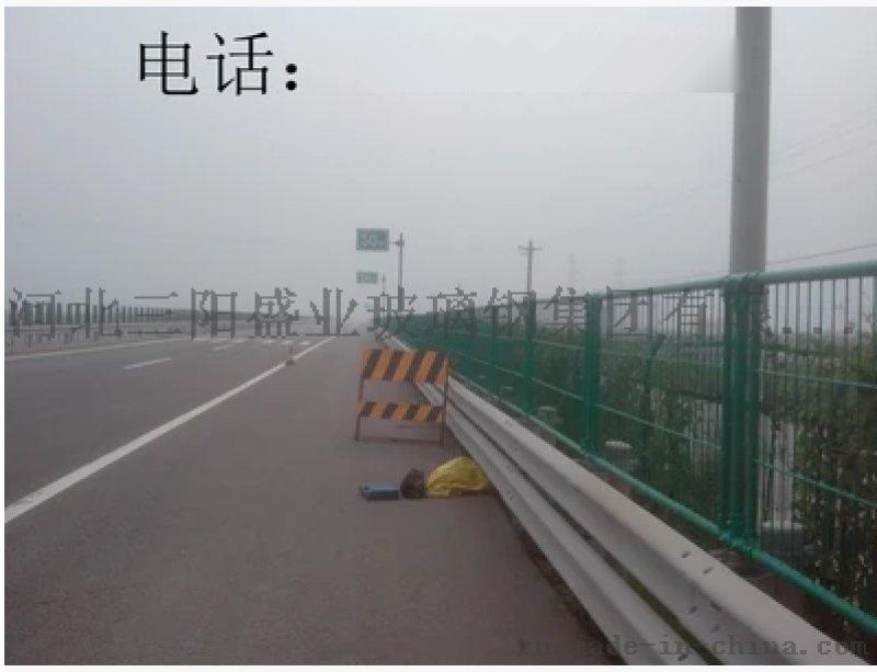 鐵絲網 圍欄網 護欄網 浸塑防盜廠區隔離網