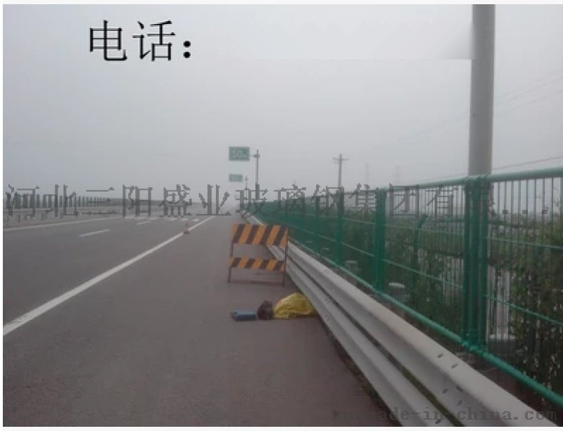 铁丝网 围栏网 护栏网 浸塑防盗厂区隔离网