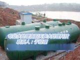 焦作一体化皮革污水处理设备 安阳生活污水处理设备