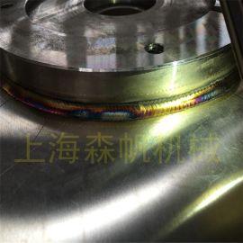 """上海来料来图加工焊接拼装""""森帆机械""""专业设计加工不锈钢设备"""