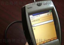 烟气分析仪小型手持式价格,进口德图烟气分析仪报价