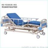 睿动 RD-YE3002B+R01 ABS床头尾板中控脚轮两功能豪华电动病床护理床