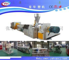 供应PVC管材挤出生产线设备,管材设备,pvc穿线管机械,塑料管材