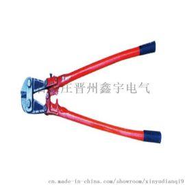 鑫宇电力高压绝缘夹钳0.5米1米绝缘夹子熔断器用虎口钳