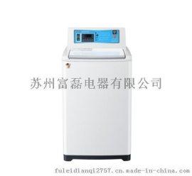 海尔商用智慧波轮6kg全自动洗衣机,在线查找/预约/支付/洗衣进度可见,自带筒自洁