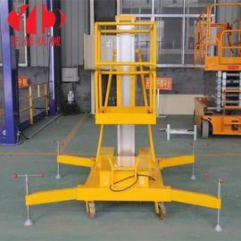 铝合金式升降机电动液压小型高空作业车室内外升降平台