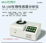 M100西尔曼科技谷氨酰胺分析仪