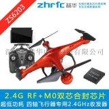 喆华ZS6203 无线遥控应用 低功耗2.4G无线射频收发器