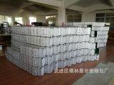 定製鋁合金急救醫藥箱 家用醫藥收納鋁箱 9寸、12寸、14寸、16寸