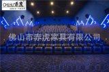 赤虎影厂家CH-658主题影城沙发 VIP影院沙发
