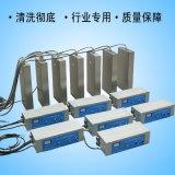 硅片行业  浸没式超声波振板 嵌入式超声波清洗