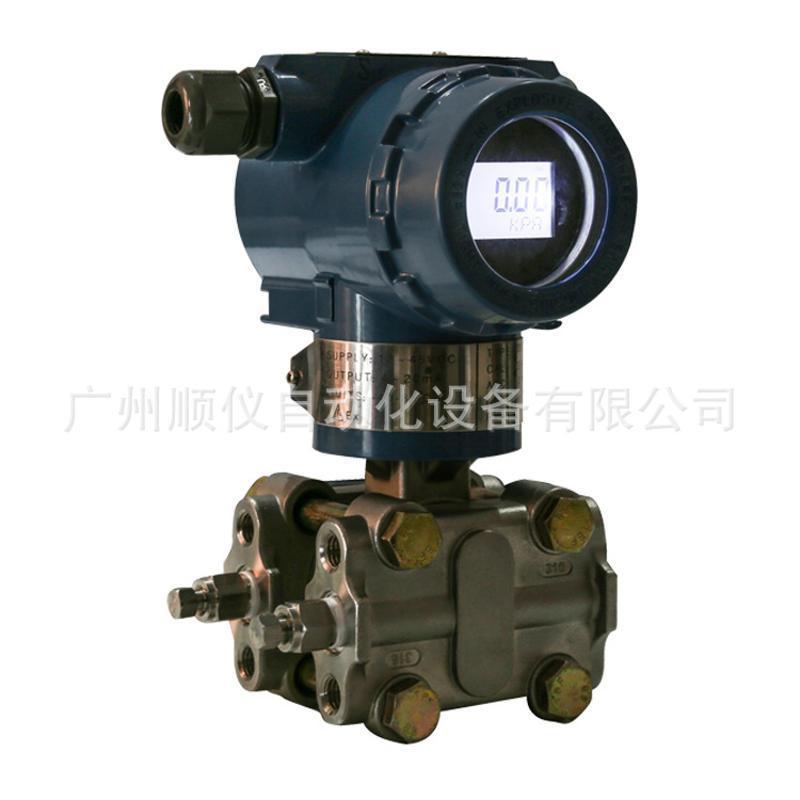供應廣州壓力差壓遠傳法蘭變送器液位差壓變送器企業