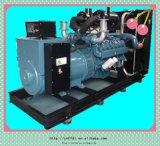 供应600kw柴油发电机、上海发电机组 -- 专业厂家低价直销