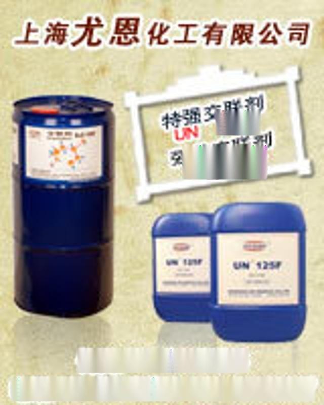熱敏纖維塗料用高性能交聯劑