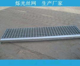 廠家定制熱鍍鋅平臺踏步板 地溝蓋板水溝蓋板怎麼賣