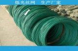 安平包塑丝厂家 PVC包塑丝 pe包塑丝生产厂家