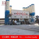 大型搅拌机厂家直销,亿立HZS180混凝土搅拌站,双卧轴搅拌机销售