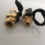 供应广州磁复位水流传感器、水流量信号感应开关