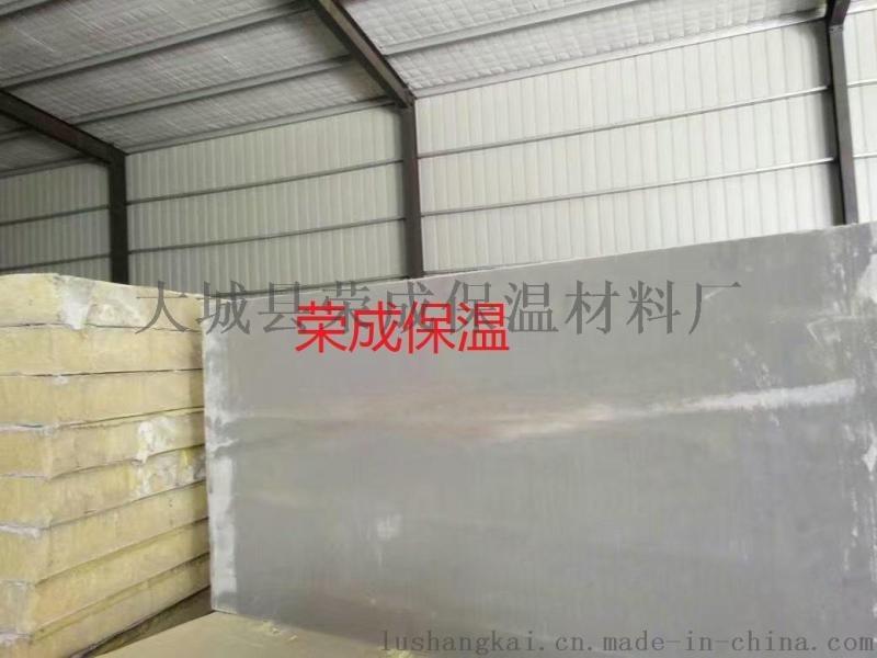 国标岩棉复合板 与非标岩棉复合板质量的差别