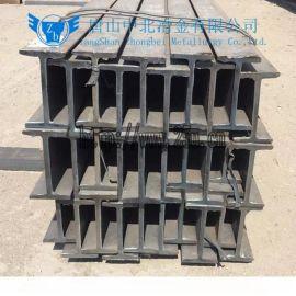 唐山 Q235 9M H型鋼