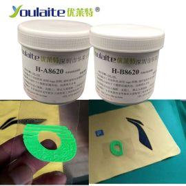 硅胶商标粘布胶水,硅胶粘TPU热熔胶胶水