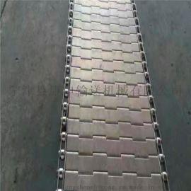 合页型链板输送带 耐高温传送带