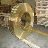 C2680黃銅耐磨熱銷C2680黃銅帶規格齊全