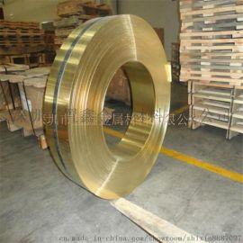 C2680黄铜耐磨热销C2680黄铜带规格齐全