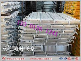 新型剪力墙模版支撑轮扣式钢管脚手架 厂家直销兴民 Q235 北京怀柔