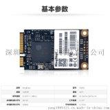KingDian 固态硬盘 SSD MSATA固态硬盘 M280-240GB