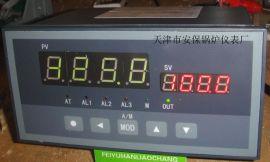 连续式智能自整定锅炉给水变频控制器(AB-3000)