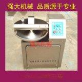 供应食品斩拌机 不锈钢自动出料斩拌机
