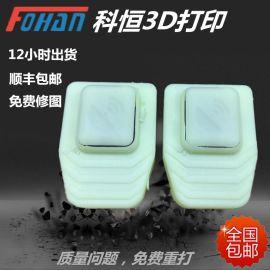 东莞长安手板模型制作 3D打印服务