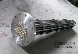 伟创力电热生产优质法兰加热管