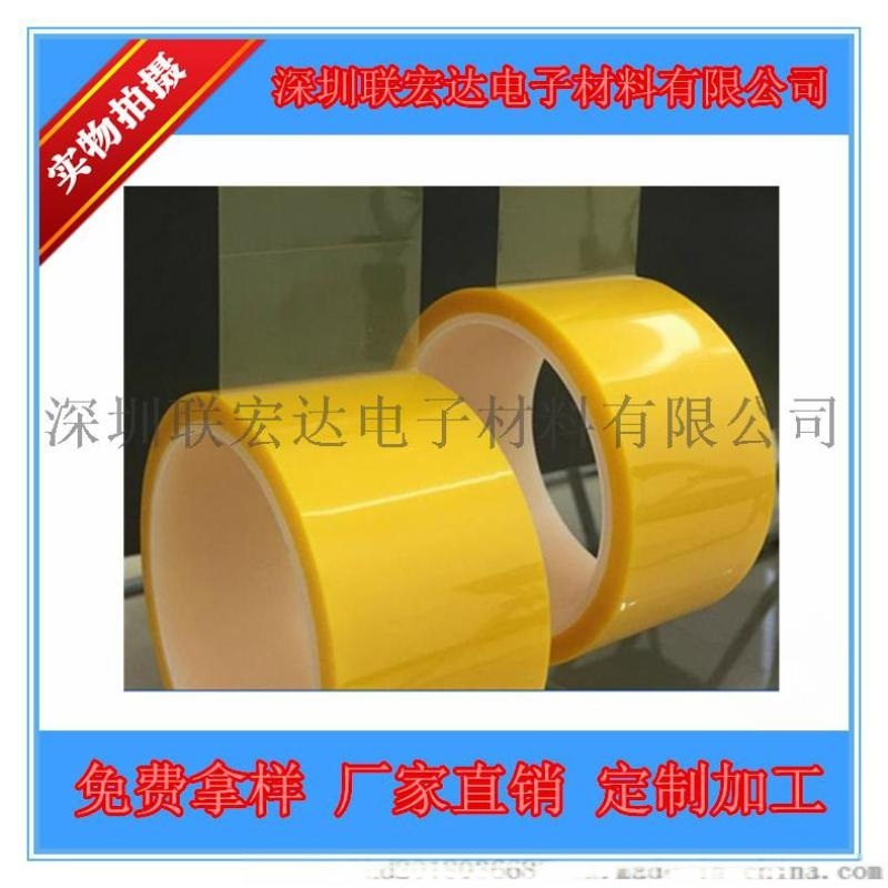 湖北廠家直銷黃色PET高溫膠帶 耐溫230℃