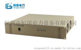 广州供电局专用DC220V/1KVA高频电力逆变器,正弦波逆变器