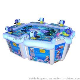 6人钓鱼机 儿童投币钓鱼机 大型儿童电玩 甩杆钓鱼机